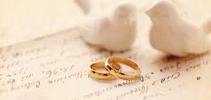 تقديم طلب تصريح زواج
