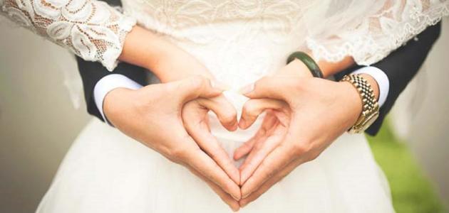 طريقة طلب تصريح زواج من الخارج