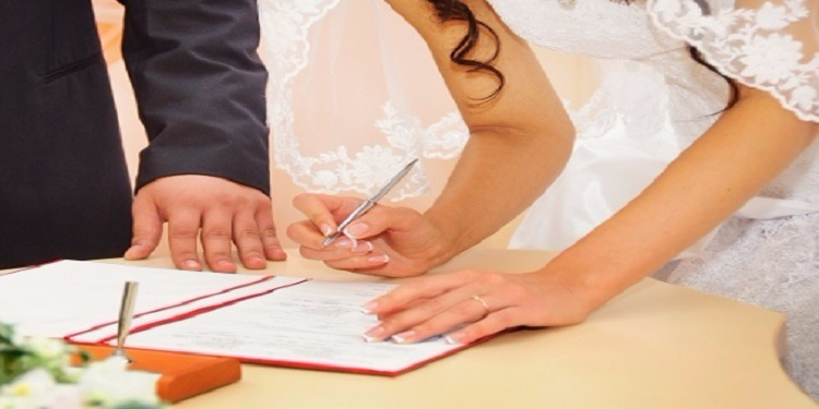 معقب تصريح زواج