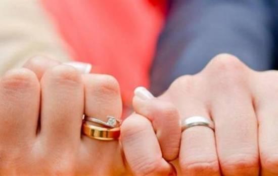 واسطة لاستخراج تصريح زواج