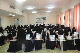 دورة ادارة المشايع الاحترافية pmp الرياض
