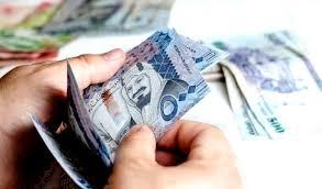 انواع القروض البنك الاهلى