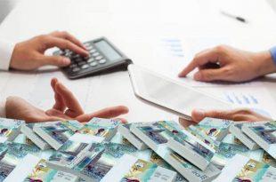 بنك الرياض تسديد قروض