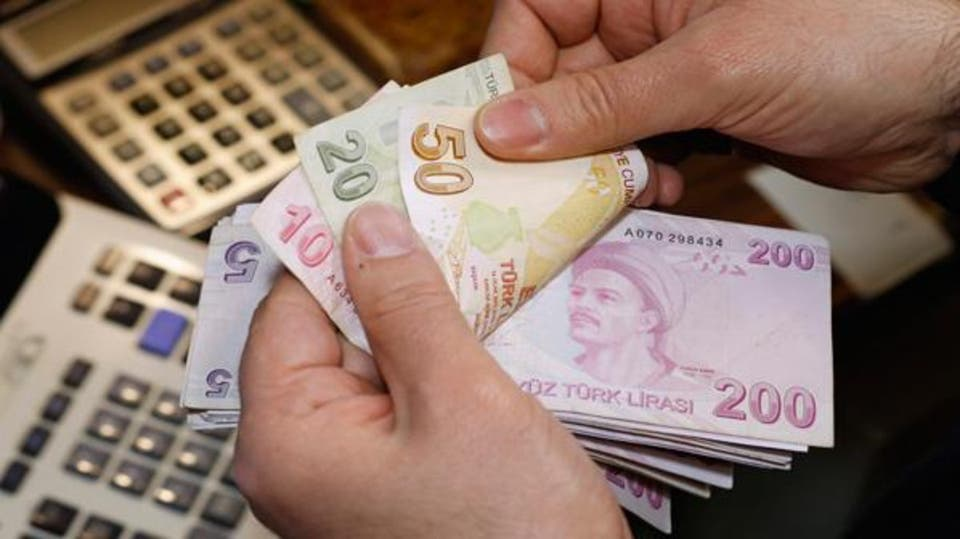 تسديد القروض البنكية