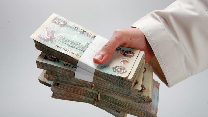شركات سداد القروض