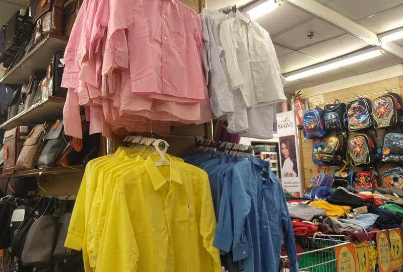 شروات ملابس تركي
