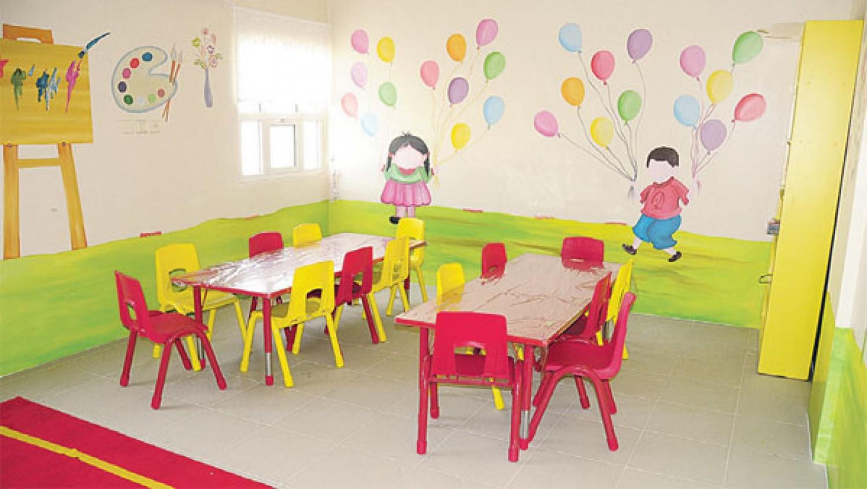 مساحة حضانة أطفال