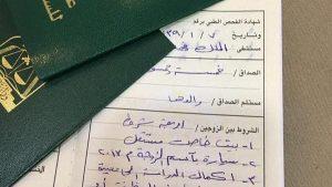 زواج مطلقات مجاني بدون تسجيل و اشتراكات فتيات ارامل لديهم سكن للزواج مسيار شبكة سعودي نت Arab Girls Beautiful Girl