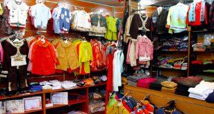 اماكن بيع ملابس اطفال بالجملة
