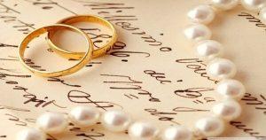 زواج السعودية من اجنبي غير مقيم