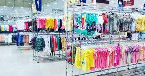 سوق ملابس السعوديه