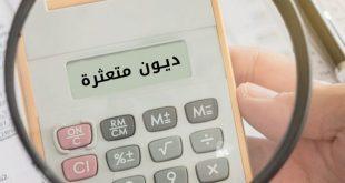 قرض بدون راتب البنك الاهلي بالمملكة .. أسرع الإجراءات من هذه المكاتب