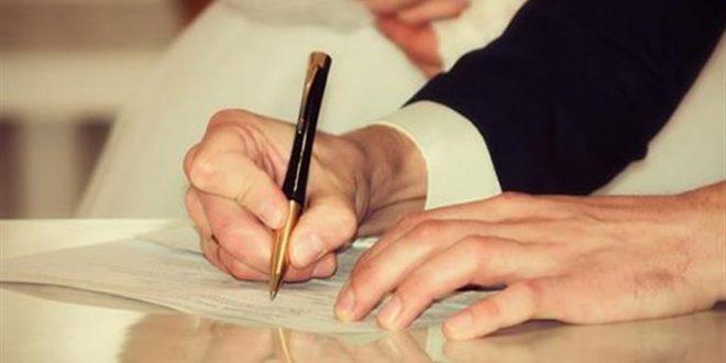 ما عقوبة الزواج بدون تصريح