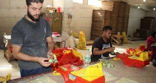 مصانع لعب الاطفال في تركيا
