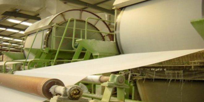 مصانع ورق الطباعة في تركيا
