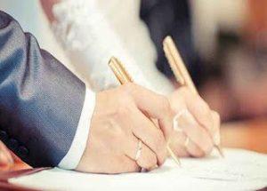 معاملة زواج سعودية من مقيم