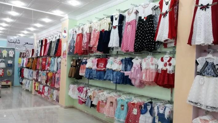 مندوب ملابس اطفال