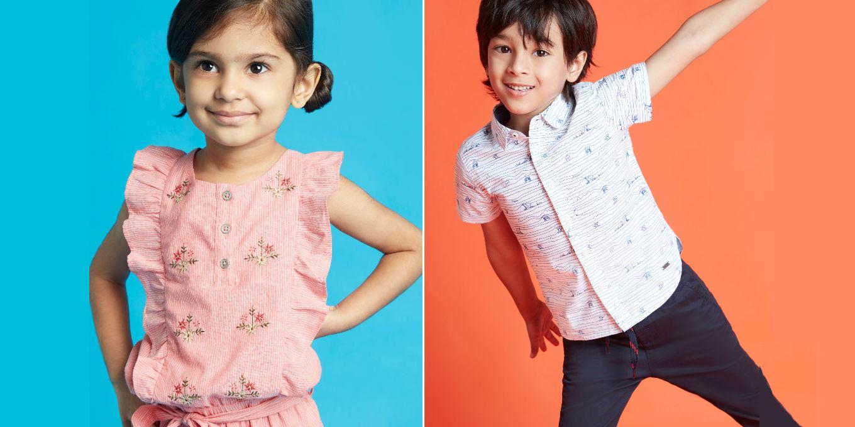 واد كنيس ملابس اطفال 2020