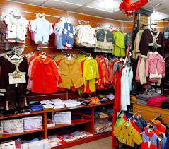 مكتب ملابس اطفال جملة