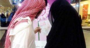 """اثبات زواج سعودي من اجنبية .. قائمة مكاتب تخدمك """"أونلاين"""""""