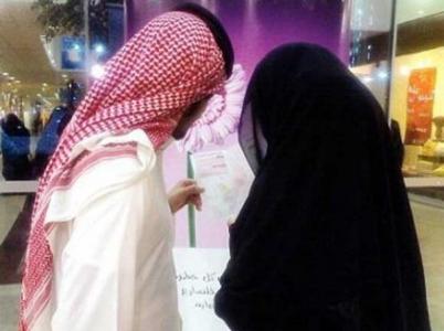 اثبات زواج سعودي من اجنبيه