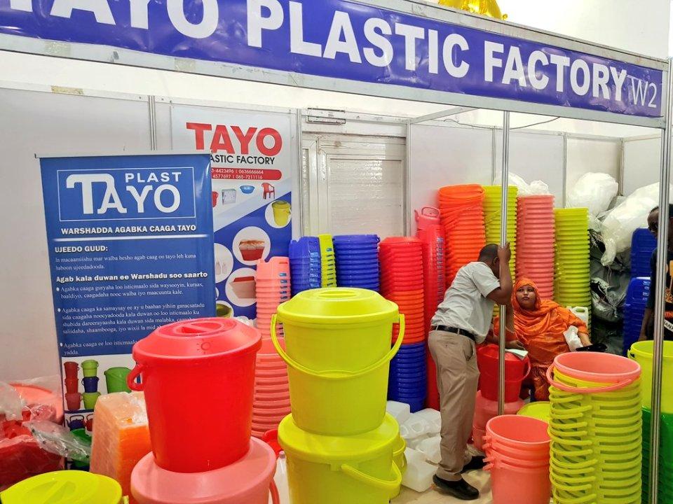 اين توجد مصانع البلاستيك في تركيا