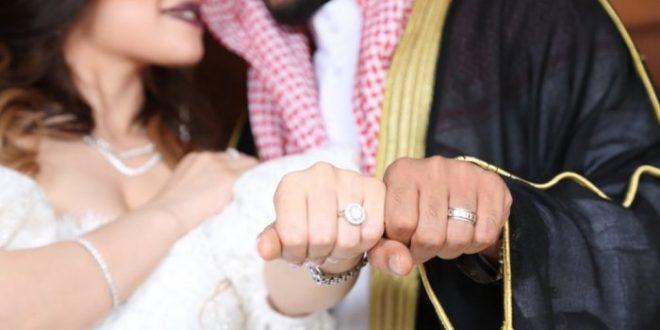 طلب إثبات زواج