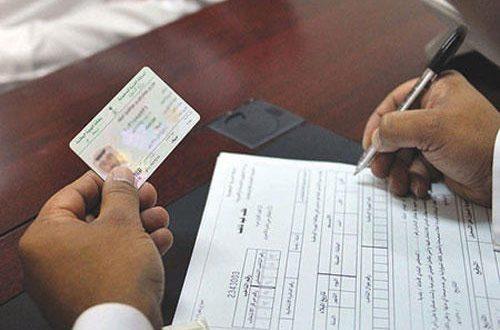 كيفية استخراج شهادة عدم الزواج