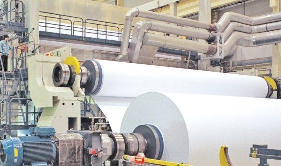 مصانع ورق a4 في تركيا