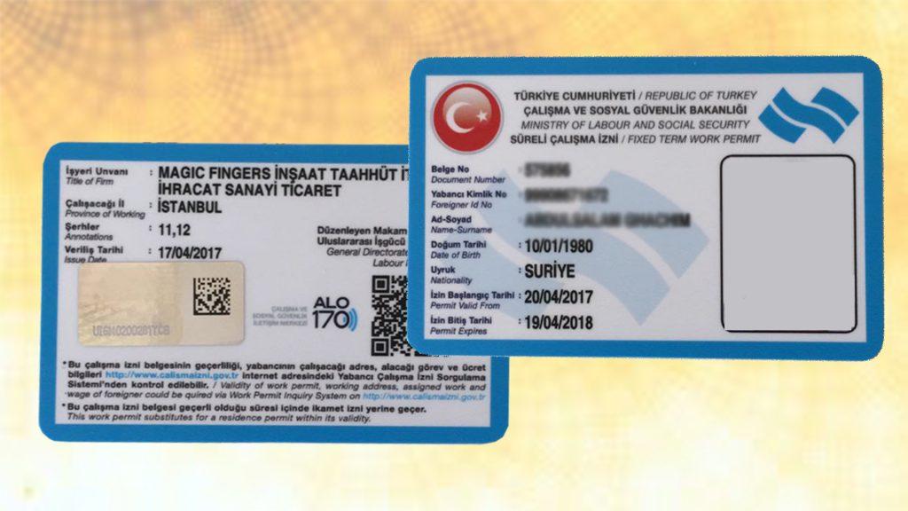 اقامة المستثمر في تركيا