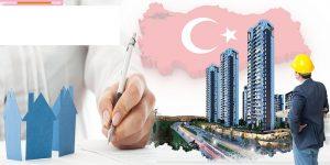 المكاتب الاستشارية في تركيا