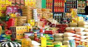 أسعار المواد الغذائية في تركيا 2020