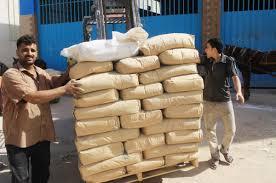 شركات استيراد الاسمنت