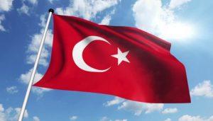 علامة تجارية في تركيا