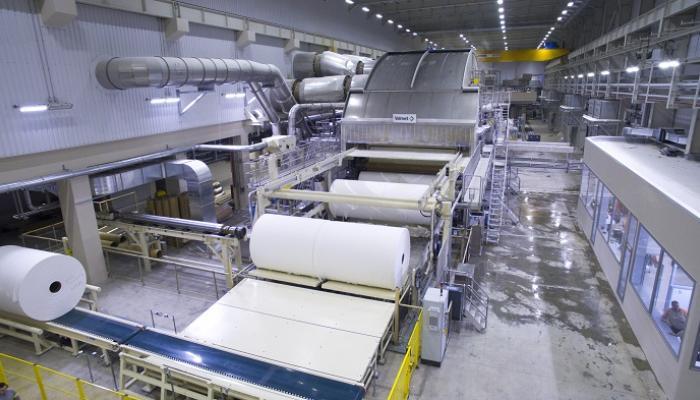 مشاريع صناعية في تركيا