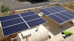 معرض الطاقة الشمسية في تركيا
