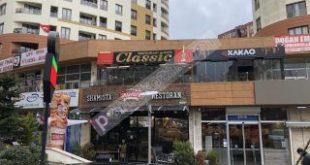 محلات للايجار في باشاك شهير