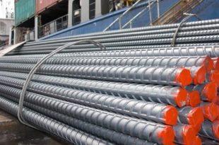 اسماء مصانع الحديد في تركيا