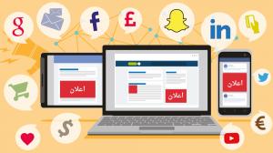 خدمات شركات تسويق الكتروني