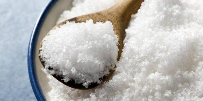 دراسة جدوى تعبئة الملح