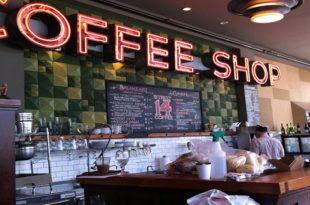 مشروع قهوة في تركيا