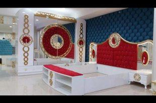 غرف نوم ايطالية في بغداد