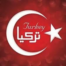 أحسن مشروع في تركيا