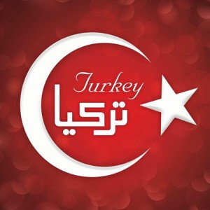 مشروع بقاله في تركيا