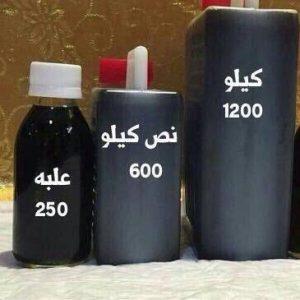 فوائد صابون زيت الحشيش الافغاني لأمراض الجلد