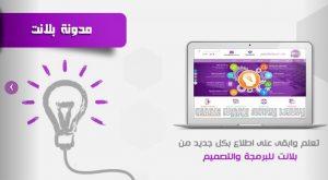 مبرمج تطبيقات في السعودية